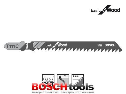 Полотно для лобзика Bosch basic for Wood T 111 C