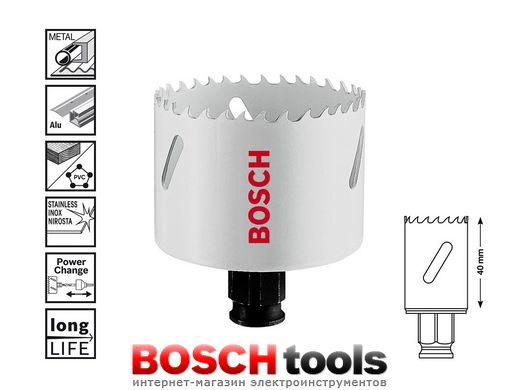 Коронка Bosch Progressor for Wood and Metal, Ø 44 мм