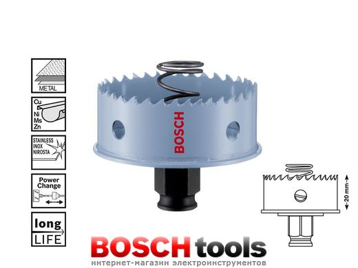 Коронка Bosch Special for Sheet Metal, Ø 29 мм
