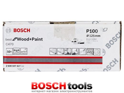 Шлифлист Bosch best Wood and Paint, C470, Ø 125, P.100