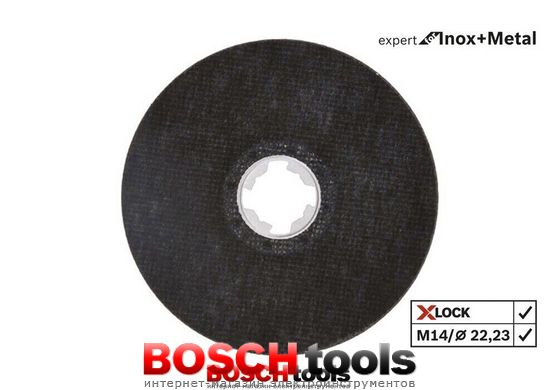 Отрезной диск Bosch X-LOCK Standard for Inox 125x1,6x22,23